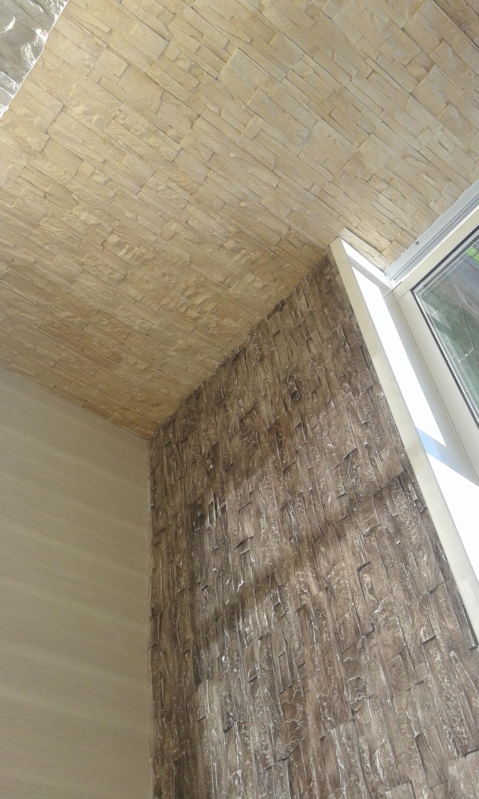 Ремонт, отделка балконов в минске, утепление балкона и лоджи.